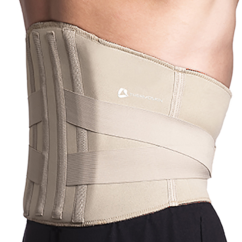 Thermoskin T9-Lite Rigid Lumbar Support, Beige  main product image